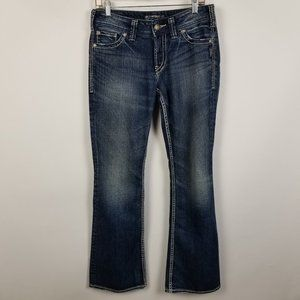 Silver Suki Surplus Boot Cut Dark Wash Jeans 29x32